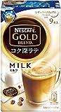 ネスカフェ ゴールドブレンド コク深ラテ ミルク 9p