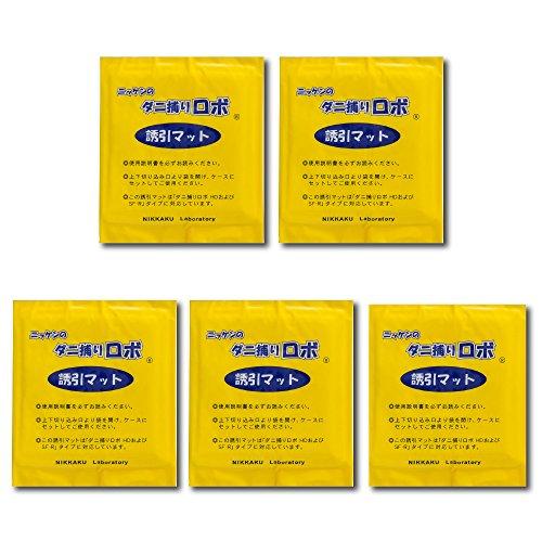 日革研究所 ダニ捕りロボ詰め替え用5枚組 レギュラーサイズ