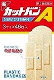 【第3類医薬品】新カットバン.A 3サイズ 46枚