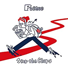 不完全Vibes♪Skip the ChipsのCDジャケット