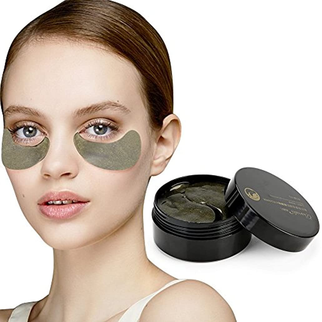 苦味追放汚染コラーゲンアイマスク、アンダーアイリンクルを解消するためのヒアルロン酸モイスチャライザー、アンチエイジング、女性用ギフト