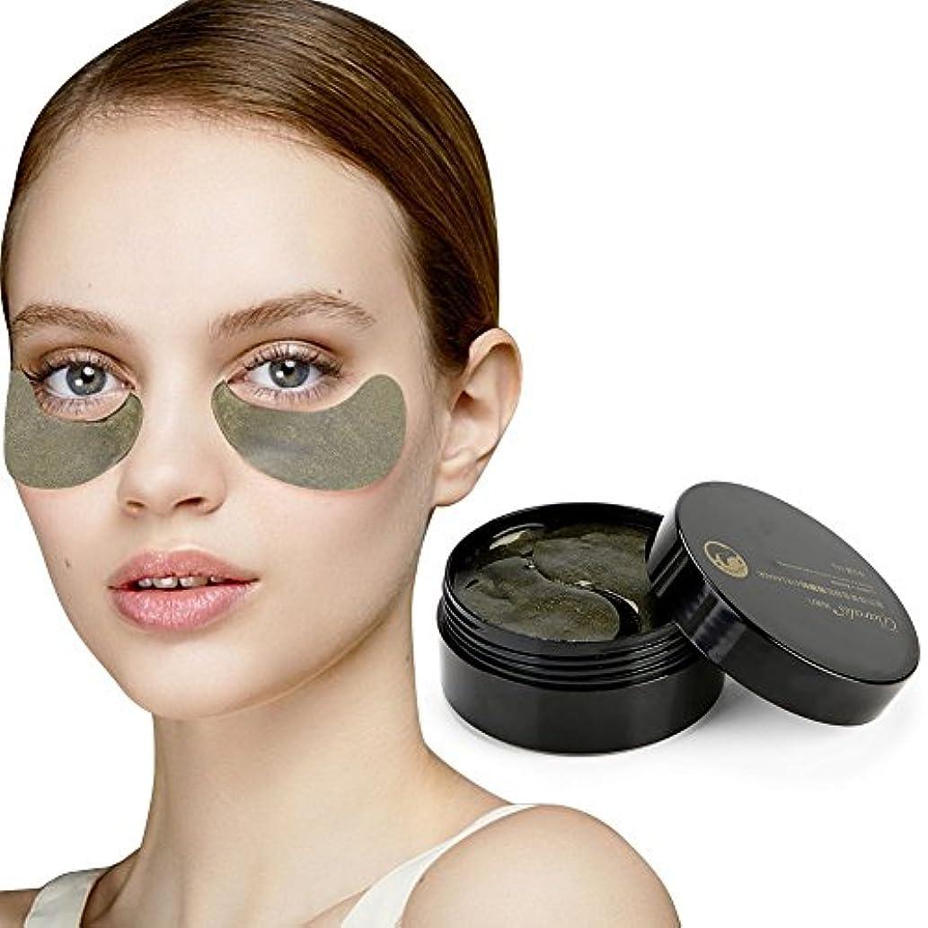バルコニーヒステリック達成コラーゲンアイマスク、アンダーアイリンクルを解消するためのヒアルロン酸モイスチャライザー、アンチエイジング、女性用ギフト
