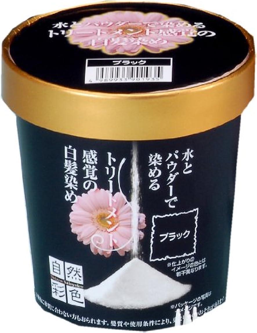 小麦ゴールデン火炎鈴木油脂工業 自然彩色 白髪染め 染美A ハーブの香り ナチュラルブラック 30g