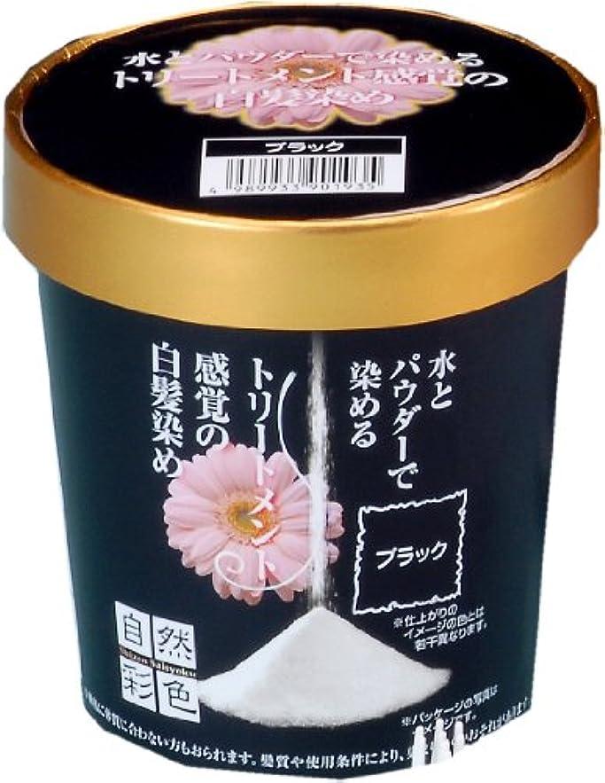 優雅な偽装する適用済み鈴木油脂工業 自然彩色 白髪染め 染美A ハーブの香り ナチュラルブラック 30g