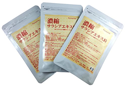 ryuseido(隆盛堂) 濃縮サラシアエキス粒 60粒入り 3袋セット(計180粒・約3ヶ月分)
