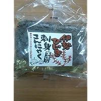 生造り刺身こんにゃく(伊勢ひじき) 10袋