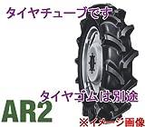ファルケン トラクタ用タイヤチューブ   適応タイヤ: AR2 7-16 4PR