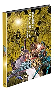 聖闘士星矢 LEGEND of SANCTUARY ブルーレイBOX (初回限定生産/2枚組) [Blu-ray]