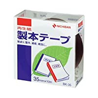 生活日用品 (まとめ買い) 製本テープ<再生紙> 35mm×10m 黒 BK-356 1巻 【×10セット】