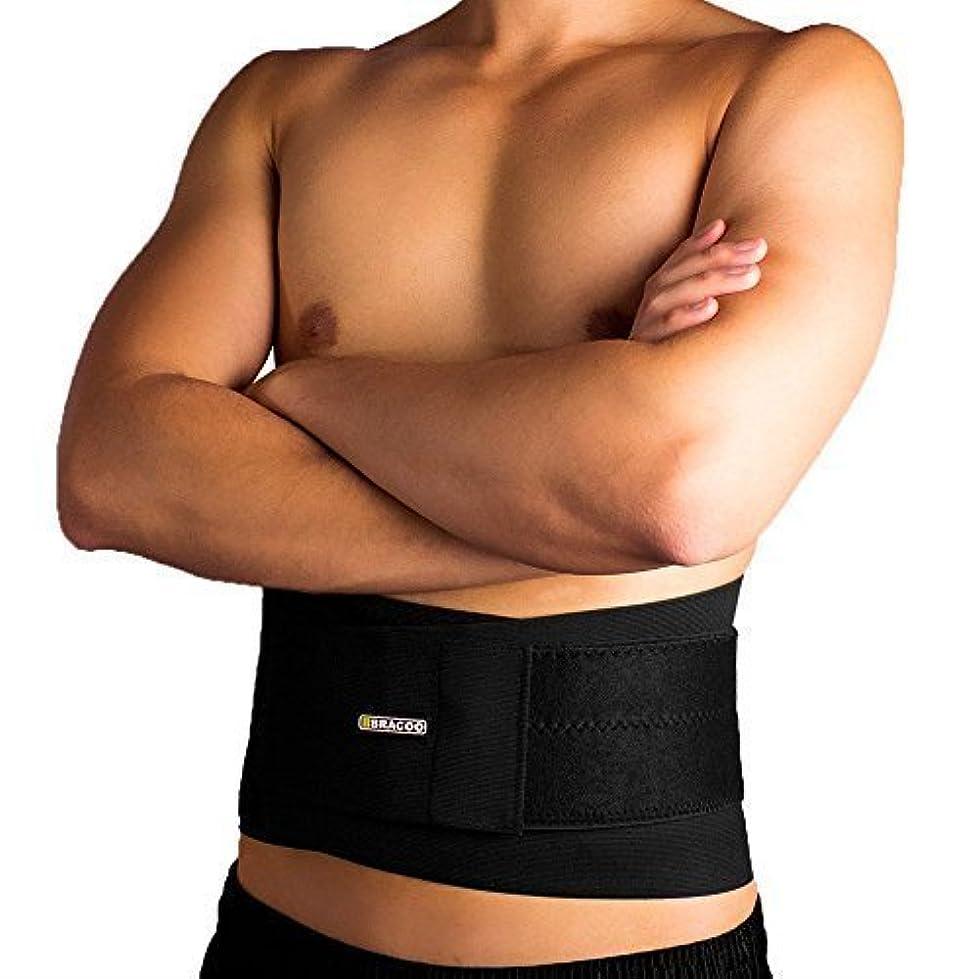 既に夢メディアBracoo 腰痛 ベルト 腰椎 コルセット ダブルベルト 腰 固定 保護 加圧 引き締め 腰痛緩和 腰用 コルセット 腰 サポーター シェイプアップ ベルト スポーツ 男性 女性 兼用 ブラック L/XL