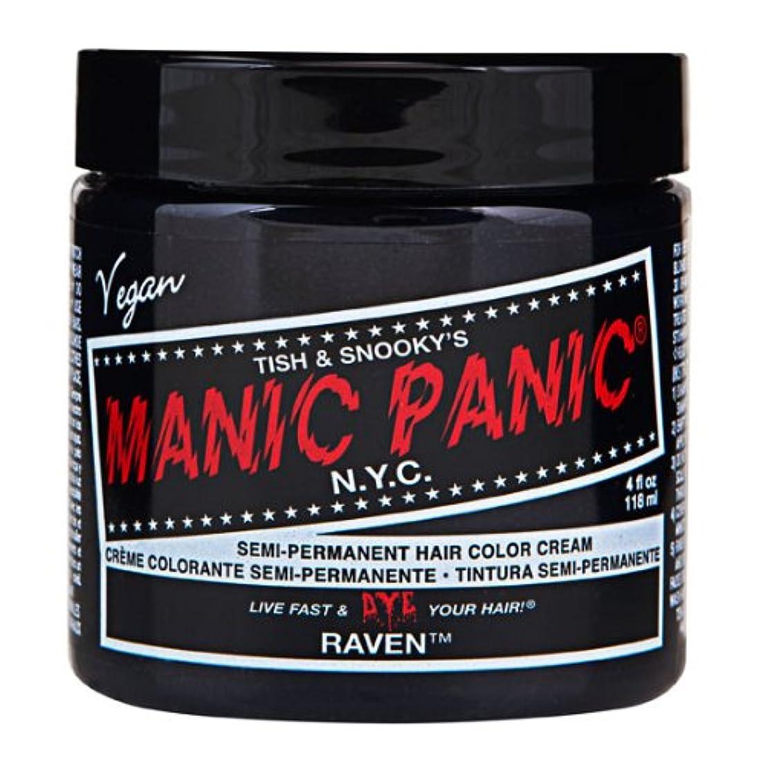 公式広げるあいまいなスペシャルセットMANIC PANICマニックパニック:Raven (レイヴァン)+ヘアカラーケア4点セット