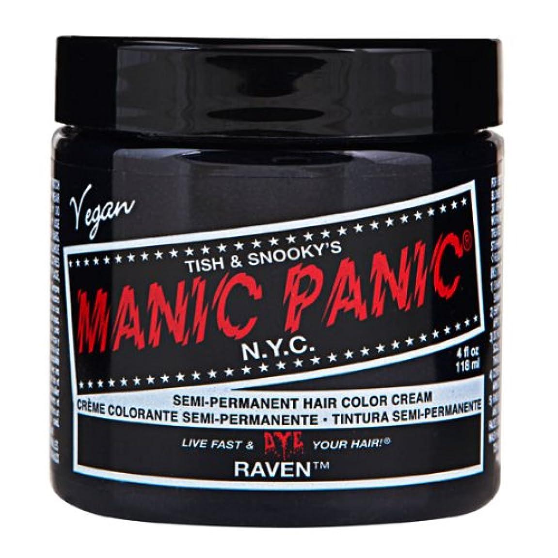 サイクロプス通知する覆すスペシャルセットMANIC PANICマニックパニック:Raven (レイヴァン)+ヘアカラーケア4点セット