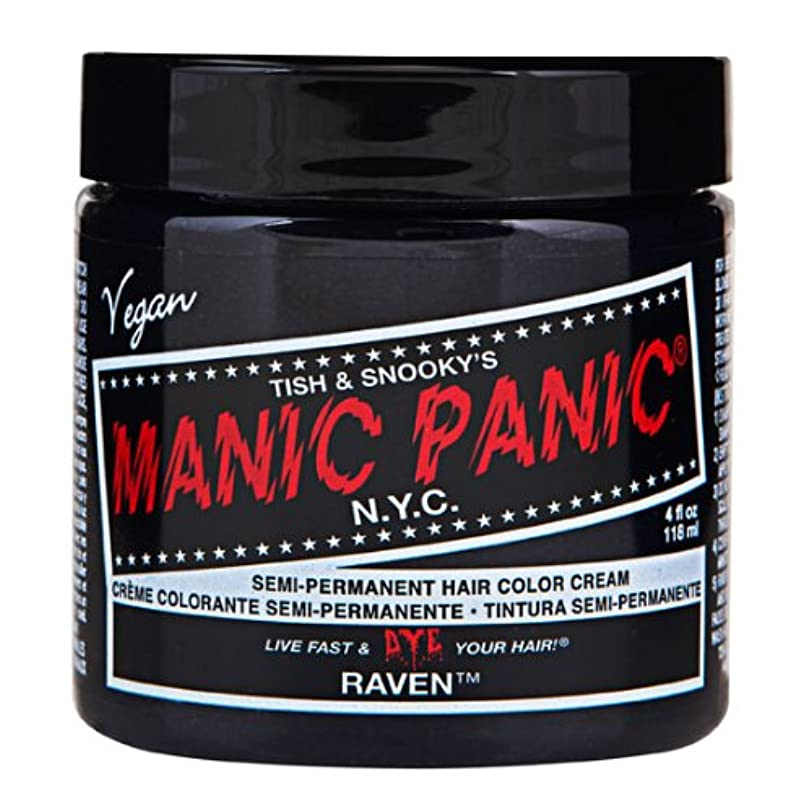 レンダー抑止するお金ゴムスペシャルセットMANIC PANICマニックパニック:Raven (レイヴァン)+ヘアカラーケア4点セット