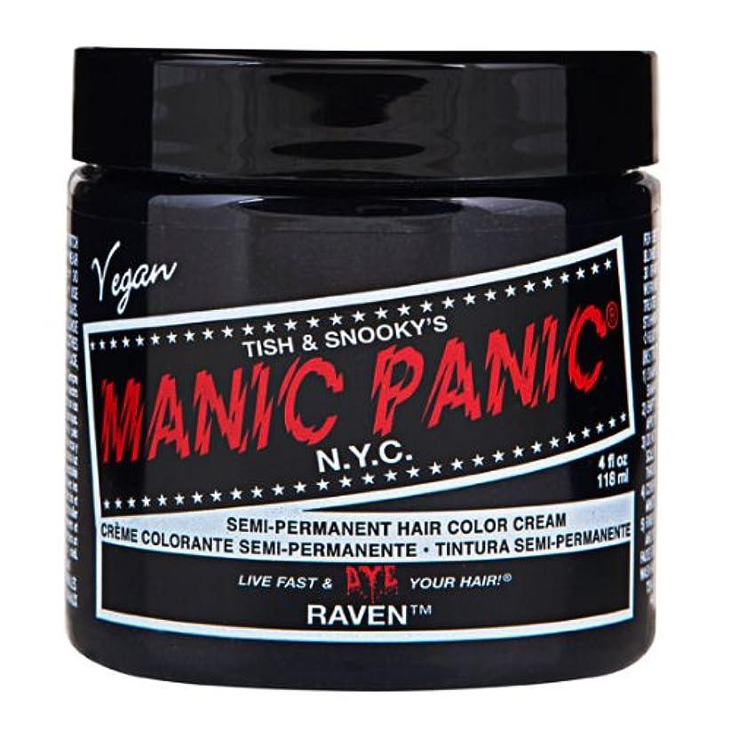 パニックデクリメント味わうマニックパニック MANIC PANIC ヘアカラー 118mlレイヴァン ヘアーカラー
