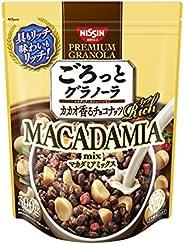 日清シスコ ごろっとグラノーラ リッチ カカオ香るチョコナッツ マカダミアmix 300g×6袋