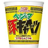 日清カップヌードル ベジータ 豚キャベツとんこつ 72g 1ケース(20食入)