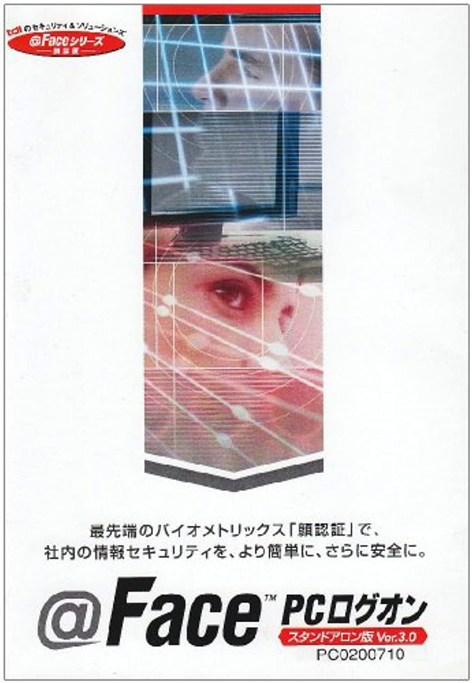 寛大さテンションフォアタイプ@Face PCログオン スタンドアロン版 Ver.3.0