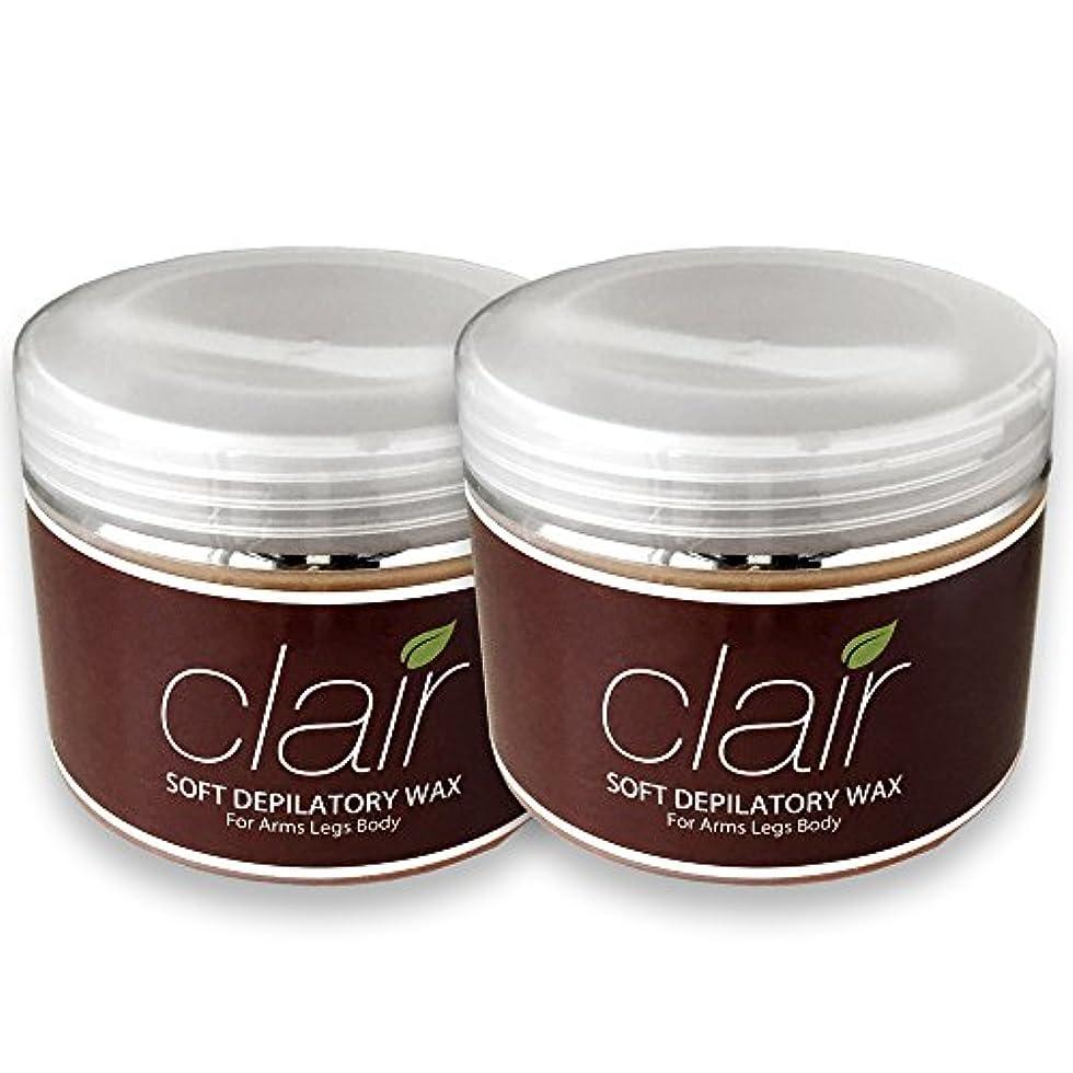 私の柱けがをするブラジリアンワックス clair soft wax 400g(単品2個セット) 無添加ワックス 脱毛