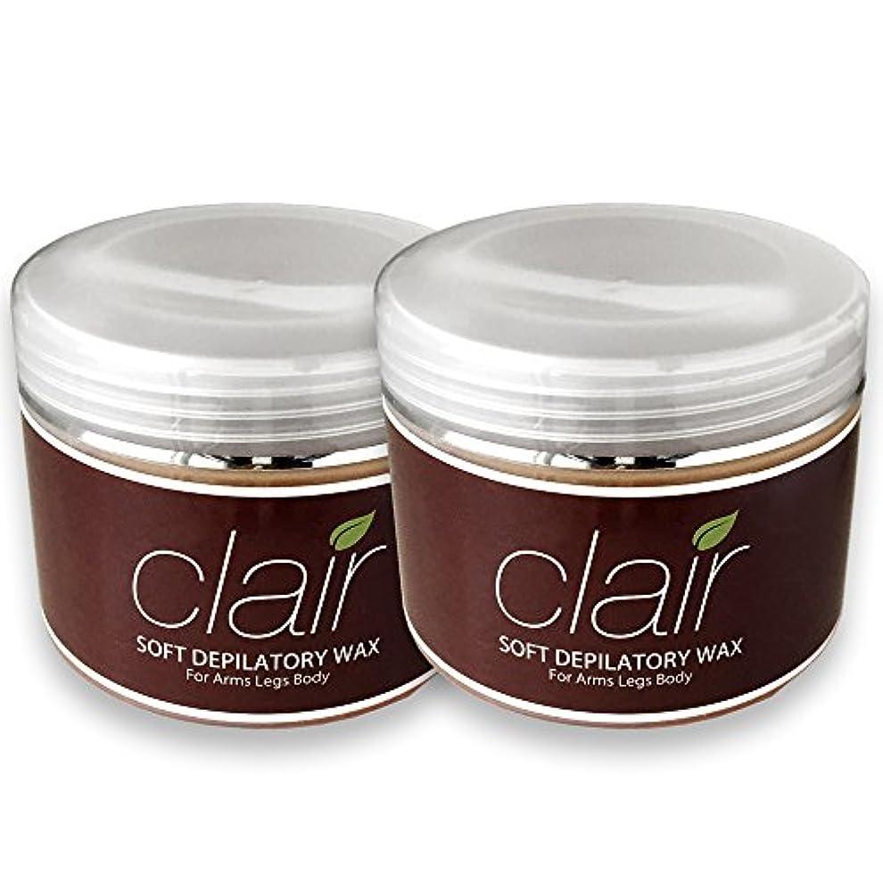 誓うブラザー処方するブラジリアンワックス clair soft wax 400g(単品2個セット) 無添加ワックス 脱毛