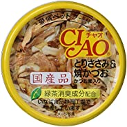チャオ (CIAO) キャットフード とりささみ&焼かつお 鰹節入り 85g×24缶 (まと