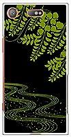 sslink SO-02K Xperia XZ1 Compact ハードケース ca1011-4 和柄 花柄 藤 スマホ ケース スマートフォン カバー カスタム ジャケット docomo