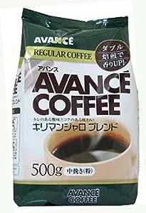 国太楼 アバンス AVANCE ダブル焙煎 キリマンジェロブレンド [レギュラーコーヒー] 500g×2個