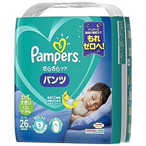 パンパース オムツ パンツ さらさらパンツ ビ...の関連商品2