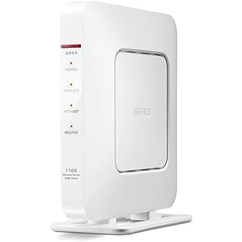 BUFFALO 【iPhone6S対応】11ac/n/a/g/b 無線LAN親機(Wi-Fiルーター) エアステーション ハイパワー Giga 866+300Mbps WSR-1166DHP2-WH