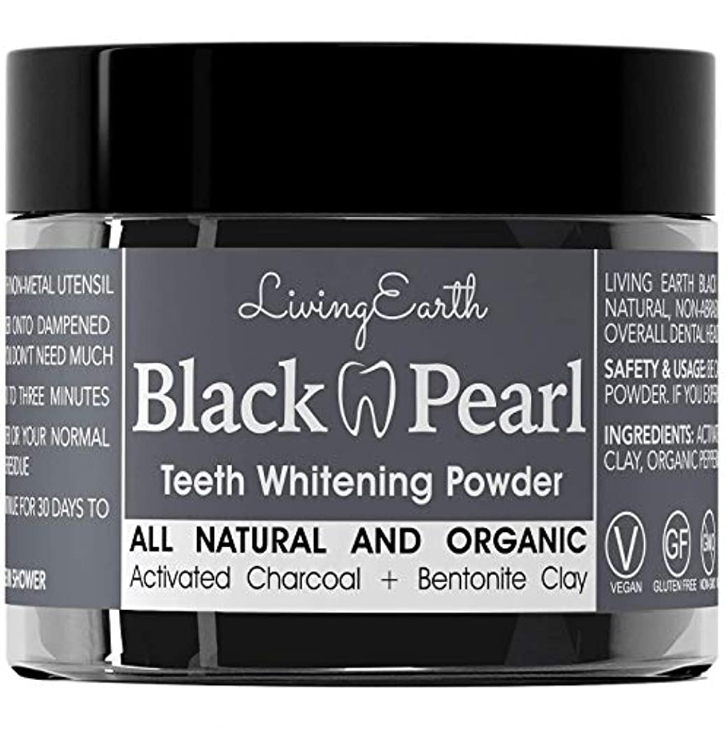 祭司異邦人コメントBlack Pearl Activated Charcoal Teeth Whitening - Organic & All Natural - Remineralizing Tooth Powder - Anti-Bacterial...