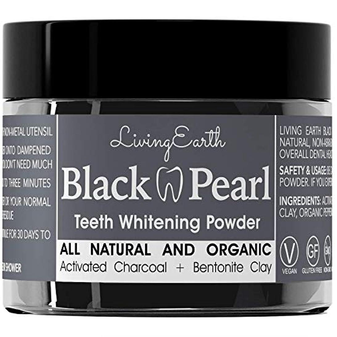 ジャーナル現象恒久的Black Pearl Activated Charcoal Teeth Whitening - Organic & All Natural - Remineralizing Tooth Powder - Anti-Bacterial...