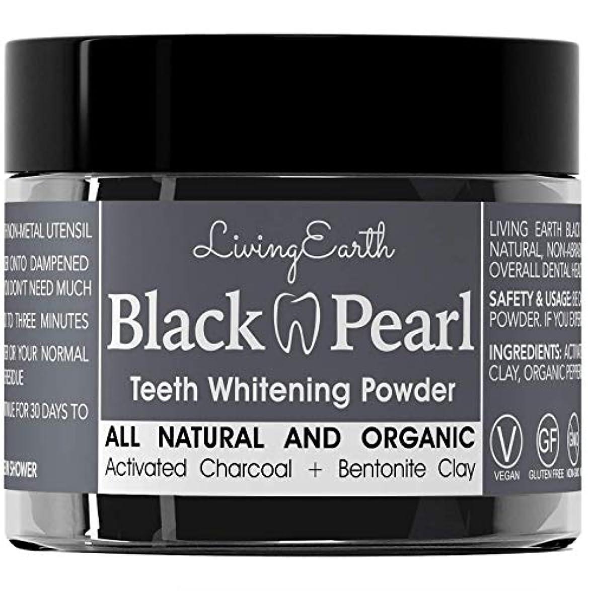 キラウエア山バイオレット学習者Black Pearl Activated Charcoal Teeth Whitening - Organic & All Natural - Remineralizing Tooth Powder - Anti-Bacterial...