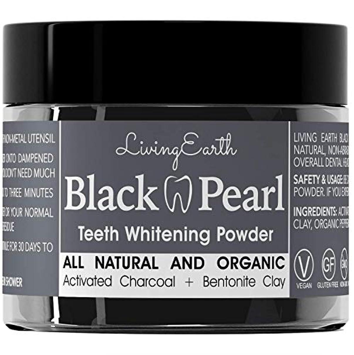 外交問題ハーネスラックBlack Pearl Activated Charcoal Teeth Whitening - Organic & All Natural - Remineralizing Tooth Powder - Anti-Bacterial...