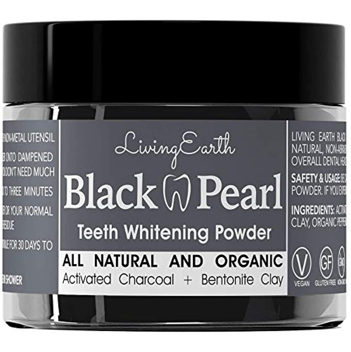 センチメンタル広くタイマーBlack Pearl Activated Charcoal Teeth Whitening - Organic & All Natural - Remineralizing Tooth Powder - Anti-Bacterial...