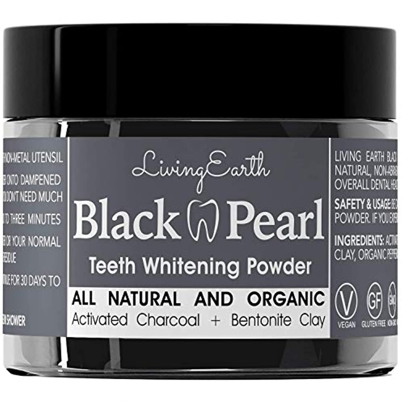 長方形分解する口述Black Pearl Activated Charcoal Teeth Whitening - Organic & All Natural - Remineralizing Tooth Powder - Anti-Bacterial...