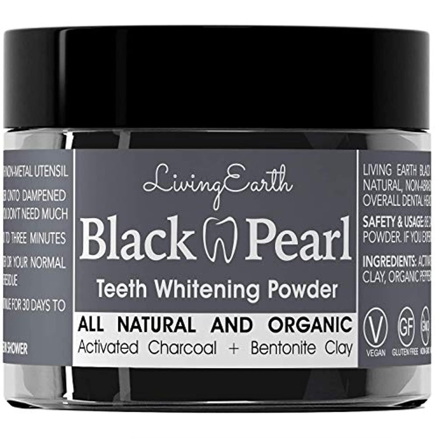 症候群材料独占Black Pearl Activated Charcoal Teeth Whitening - Organic & All Natural - Remineralizing Tooth Powder - Anti-Bacterial...