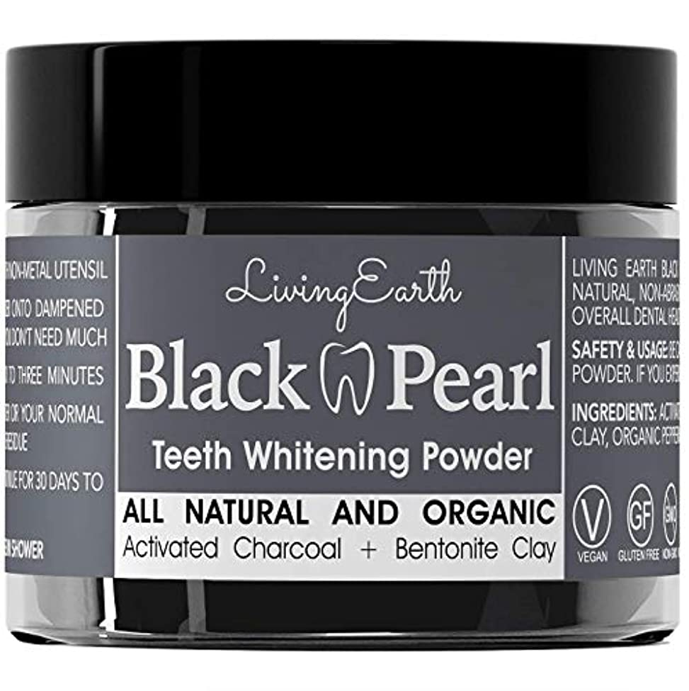 海賊有料赤字Black Pearl Activated Charcoal Teeth Whitening - Organic & All Natural - Remineralizing Tooth Powder - Anti-Bacterial...