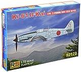 RSモデル 1/72 川崎 キ61 飛燕 II型改 「92170」 プラモデル