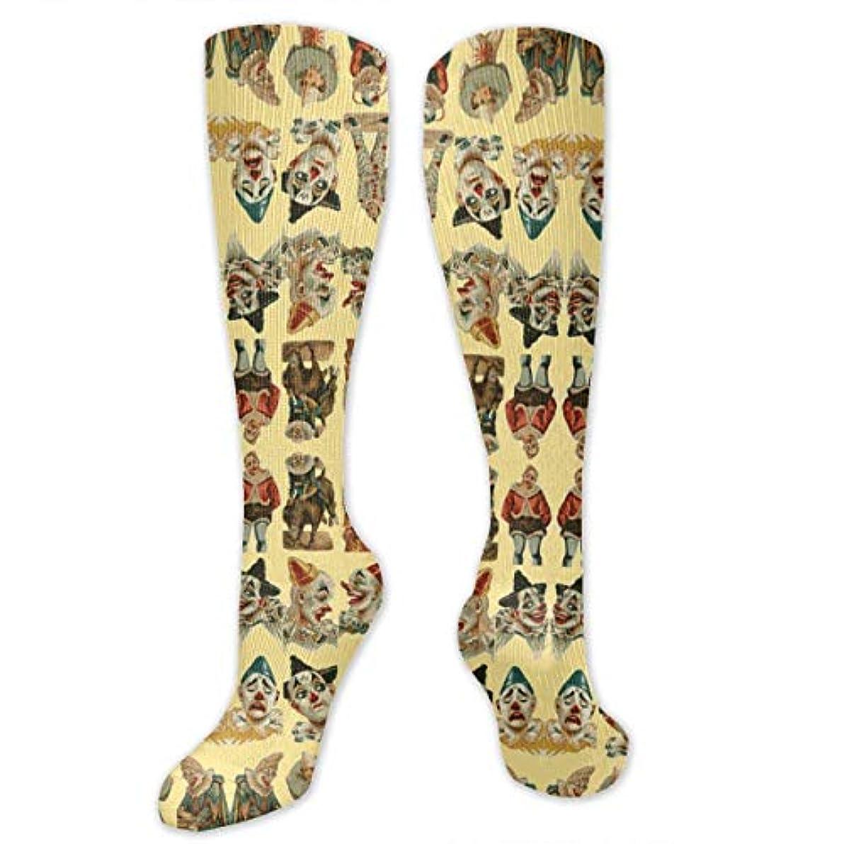 見習い経営者レビュアー靴下,ストッキング,野生のジョーカー,実際,秋の本質,冬必須,サマーウェア&RBXAA Clown Socks Women's Winter Cotton Long Tube Socks Knee High Graduated...