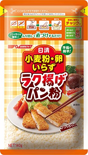 日清 小麦粉・卵いらずラク揚げパン粉 チャック付 140g×5個