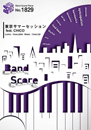 バンドスコアピースBP1829 東京サマーセッション feat. CHiCO / HoneyWorks (BAND SCORE PIECE)
