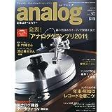 analog (アナログ) 2011年 01月号 [雑誌]
