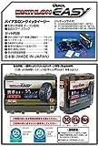 カーメイト 【2016年メーカー生産終了モデル】 日本製 非金属タイヤチェーン バイアスロン クイックイージー QE6