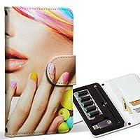 スマコレ ploom TECH プルームテック 専用 レザーケース 手帳型 タバコ ケース カバー 合皮 ケース カバー 収納 プルームケース デザイン 革 写真・風景 人物 写真 カラフル 003637