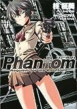 Phantom-Requiem for the Phanto (1) (MFコミックス アライブシリーズ)