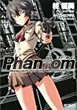 Phantom-Requiem for the Phantom- (1) (MFコミックス アライブシリーズ)