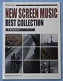 NEW SCREEN MUSIC ピアノ・ソロ 楽譜 映画最新ベストコレクション