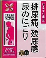 【第2類医薬品】五淋散料エキス〔細粒〕80 12包 ×5