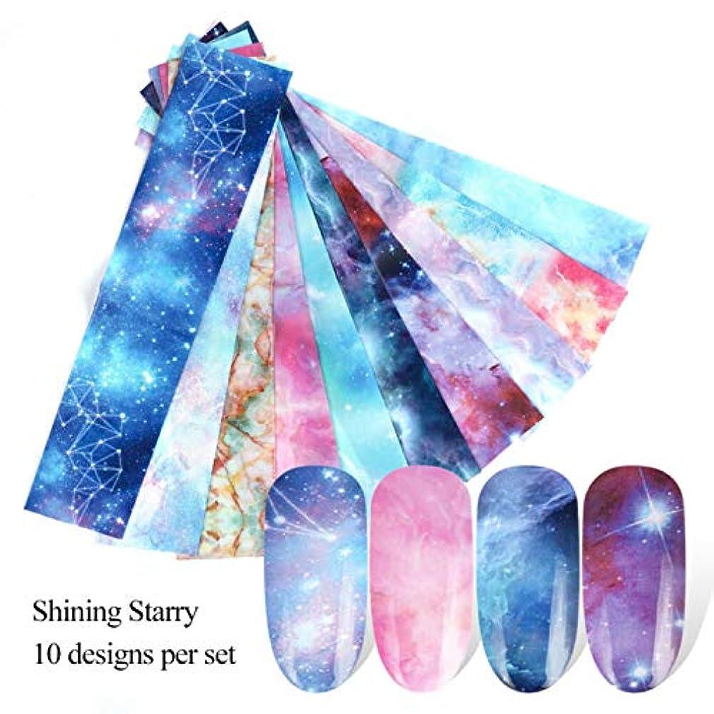 10枚セットホログラフィック星空ネイルアートステッカーネイルアートデカールクラシック星空大理石星空シャイニング星空