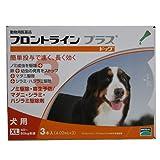 メリアル 犬用フロントラインプラス XL 3P (動物用医薬品)