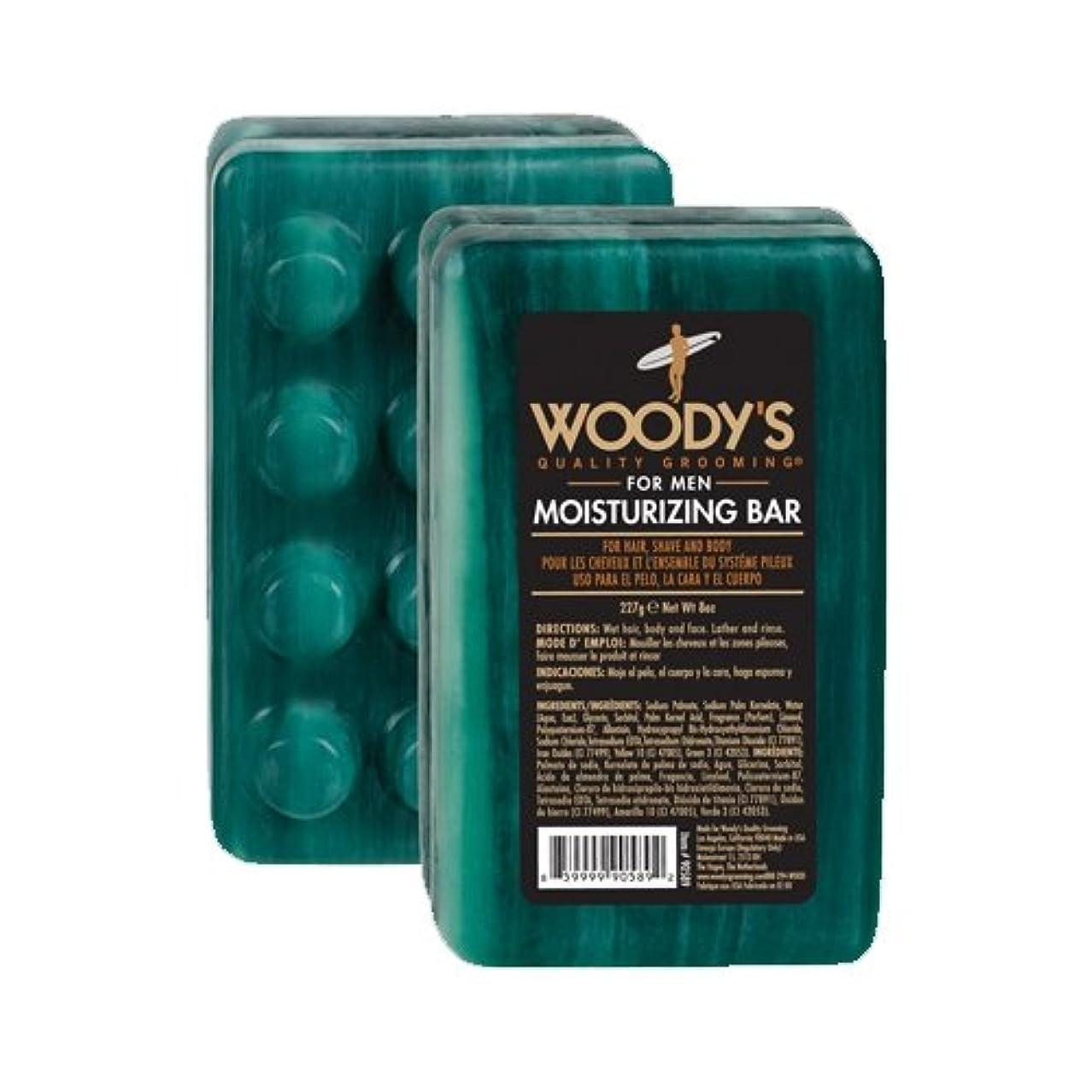 中間宝石均等にWoody's Moisturizing Bar 8oz